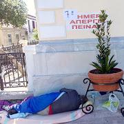 Συγκέντρωση συμπαράστασης στον Θανάση στην κεντρική πλατεία Κερατέας.