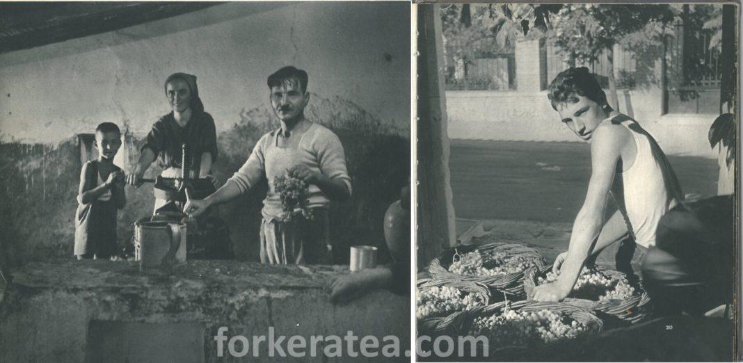 76cde236eebb Δυο φωτογραφίες από τον τρύγο και τα πατητήρια της Κερατέας. Είναι του  Τσεχοσλοβάκου φωτογράφου Jan Lukas, γύρω στα 1960. Προέρχονται από το  εξαιρετικό, ...